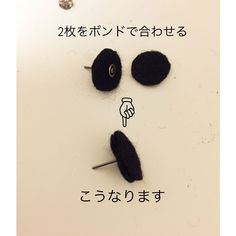 土台作り Stud Earrings, Stud Earring