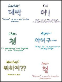 Some korean phrases Korean Slang, Korean Phrases, Korean Quotes, Korean Words Learning, Korean Language Learning, Learn A New Language, Language Study, German Language, Japanese Language