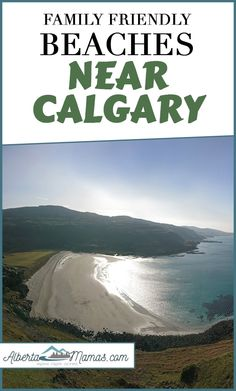 Family-Friendly Beaches In Calgary. Here are 4 family-friendly beaches in Calgary. Lake Beach, Beach Fun, Day Trips Near Me, Summer Travel, Time Travel, Amazing Places, Beautiful Places, Quarry Lake, Alberta Travel