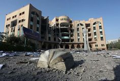 Islamic University of Gaza after bombing in Operation Protective Edge