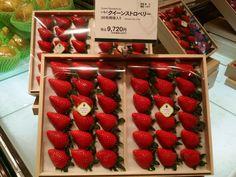 Vegetable Packaging, Fruit Packaging, Food Packaging Design, Packaging Design Inspiration, Brand Packaging, Fruit And Veg, Fruits And Veggies, Fresh Fruit, Fruit Creations
