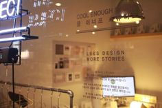 """Touch the object"" pop up store at 1984 in Seoul, South korea."