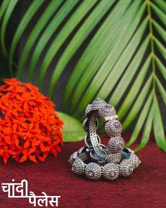 5 Silver Kangan Set Product Chandi Palace from Ahmedabad Ahmedabad, Palace, Silver, Stuff To Buy, Palaces, Castles, Money