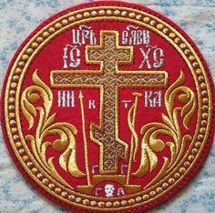 Новые фотографии Goldwork, Byzantine Art, Gold Embroidery, Crucifix, Religion, Sew, Christian, Design, Border Tiles