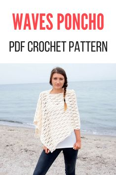Waves women poncho crochet pattern. Wonderful all seasons poncho, cover up, #poncho #ad #crochetpattern