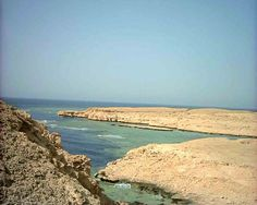Looking south over the Red Sea from Ras Mohammed, the most southerly point of the Sinai Peninsula.