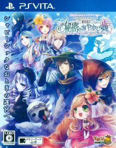 Used Zettai Meikyuu: Himitsu no Oya Yubi Hime (PS Vita, 2015)