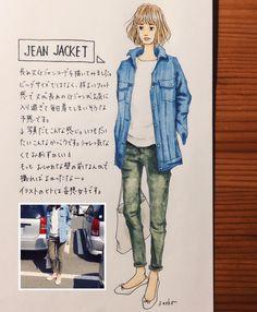 . とっても素敵な @meong_satoko さんの真似をして、長め丈のGジャンコーデにトライ。 暑くなるまでジャンジャカ着まくりたいと思います♡ . 自分コーデなぞ描きましたが、イラストのヒトは妄想女子です〜 @meong_satoko さん、真似っこしてごめんなさい♀️ . #ファッションイラスト#イラストレーション#絵日記 風#コピック#今日の服#大人カジュアル#アラフィフコーデ#アラフィフ#デニムジャケット#カーキパンツ#gap#スウェット#uniqlo#バレエシューズ#dholic#トートバッグ#americana#ボブ#ボブヘア#手描き#デニム#春コーデ#プチプラ#プチプラコーデ#drawing#fashionillustration