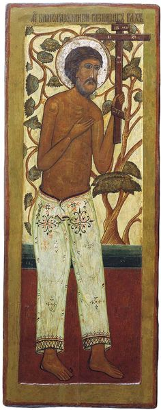 Dismas the repentant thief who was crucified on a cross next to Christ. Religious Icons, Religious Art, Russian Icons, Best Icons, Byzantine Icons, Russian Orthodox, John The Baptist, Orthodox Icons, Sacred Art