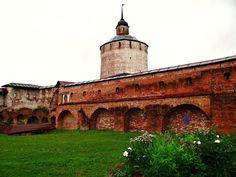 Goritci a kolostorok faluja