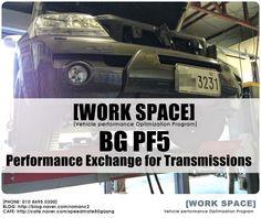 [WORK SPACE]           상상력소년의 정비일지: WORK LOG: 2015.01.17 차량성능 최적화 프로그램 [Vehicle perfor...