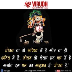 Very nice and true saying...share your thoughts...you can also join us @ www.virudh.com