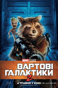Guardians of the Galaxy Vol. 2 (2017) Full Movie Streaming HD
