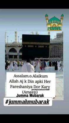 # Anamiya khan Jumma Mubarak Ramadan, Jummah Mubarak Dua, Richie Rich, Good Morning Images, Deen, Cute Love, Allah, Islamic, Life Quotes