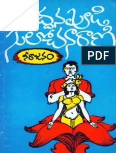 23230977 Yaddanapudi Sulochana Rani Seethapathi Part 1 Free Novels, Free Pdf Books, Free Books Online, Free Ebooks, Novels To Read Online, Book Sites, Reading, Indian Illustration, Secretary