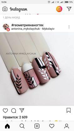 Uñas Diy Nails, Cute Nails, Pretty Nails, Manicure, Nail Art Hacks, Gel Nail Art, Acrylic Nails, Nail Art Designs Videos, Best Nail Art Designs