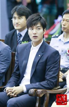 Lee Min Ho , My Everything