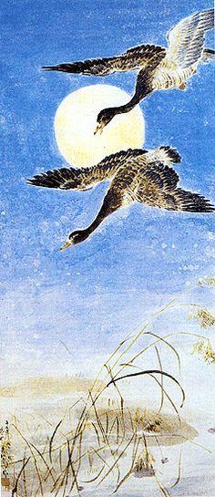 Geese, moon, winter - by Chen Shuren (1884-1948), China.  Lingnan School.
