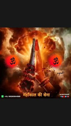 Lord Shiva Statue, Lord Shiva Pics, Lord Krishna Images, Lord Vishnu, Lord Ram Image, Lord Shiva Sketch, Indian Flag Wallpaper, Bhakti Song, I Love You God