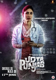 The first look of Kareena Kapoor Khan from the movie Udta Punjab is revealed. http://www.bollywoodnentertainment.com/2016/04/the-first-look-of-kareena-kapoor-khan.html