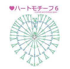 ハートモチーフ6の編み方【かぎ針編み】編み図・字幕解説 How to Crochet Heart Motif / Crochet and Knitting Japan https://youtu.be/FzjYm0XWxcc 1段目は、「ハートモチーフ1」を編み、2段目は「ハートモチーフ5」を編みます。 3段目で「ハートモチーフ6」が完成します。 ハートモチーフ1の編み方 https://youtu.be/qvT5lkUt-hk ハートモチーフ5の編み方 https://youtu.be/KfPQFWy25e0