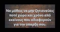 Great Words, Wise Words, Greek Quotes, Minions, Truths, Life Quotes, Letters, Sayings, Random