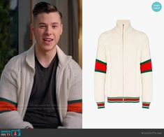 Nolan Gould's striped cable knit jacket on Modern Family Modern Family Luke, Modern Family Episodes, Other Outfits, Knit Jacket, Cable Knit, Fashion Outfits, Wool, Knitting, Tv