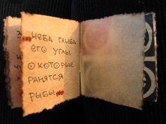 #glagolika #poetry #bookart #slovodelo