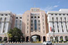 """awesome """"المركزي العماني"""": طرح سندات التنمية الحكومية بقيمة 100 مليون ريال"""