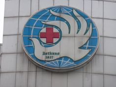 Logo of the Bethune International Peace Hospital