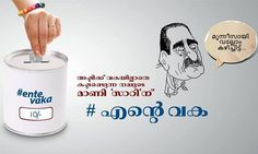 A Facebook post ridiculing an official accused of corruption has gone viral and has triggereda campaign in which people send him small sums of money. The accusedis KM Mani, the minister of finance and law in the state of Kerala. The campaign was launchedby a post fromfilm director Ashiq Abu. AbumockedMani for his corruption by asking people to make small donations to help himbecause he was struggling to make ends. Abu donated500 rupees ($8) to the cause. The post went viral and ...
