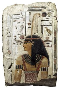 Goddess Ma'at Wearing Feather of TruthA fragment of a relief depicting the upper part of an image of the goddess Ma'at wearing ostrich feather of truth, a tripartite wig, a wide usekh collar,. Maat Goddess, Egyptian Goddess, Ancient Egyptian Art, Egypt Museum, Italy Painting, Fine Art Prints, Canvas Prints, Harry Potter, Poster Prints