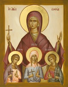 Today the Eastern Orthodox Church piously remembers Saint Sophia and her three daughters Faith, Hope and Love. Sophia was a widow with three daughters living in Rome in the time of Emperor. Byzantine Icons, Byzantine Art, Religious Icons, Religious Art, Greek Icons, Church Icon, Paint Icon, Catholic Saints, Orthodox Icons