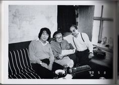 森山大道, 中平卓馬, 荒木経惟 Daido Moriyama, Takuma Nakahira, Nobuyoshi Araki