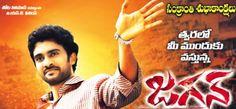 Jagan Nirdoshi Review | Jagan Nirdoshi Movie Review | Jagan Nirdoshi Rating | Jagan Nirdoshi Movie Rating | Telugu Movie | Review, Rating | Jagan Nirdoshi Telug
