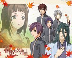 #Hiiro No Kakera Dai Ni Shou, animé #japonais