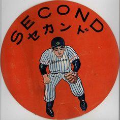 Japanese Baseball Card: Second Base by cuyahogabend, via Flickr