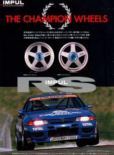 Impul RS by Enkei - JDM Wheels