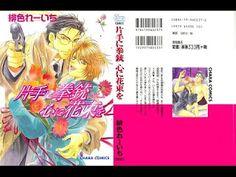 Pistol in one hand - Ongaku Radio Manga, Anime, Comics, Art, Art Background, Manga Anime, Kunst, Manga Comics, Cartoon Movies