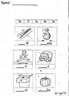 ~Selamat Datang ke Blog Bahan Mengajar Prasekolah~: Latihan Mengisi Sukukata