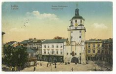 Lublin 1915 My Kind Of Town, Old Pictures, Poland, Taj Mahal, Travel, Painting, History, Fotografia, Antique Photos