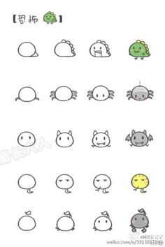 Exciting Learn To Draw Animals Ideas. Exquisite Learn To Draw Animals Ideas. Kawaii Drawings, Doodle Drawings, Doodle Art, Easy Drawings, Animal Drawings, Drawing Animals, Mini Drawings, Small Drawings, Kawaii Doodles