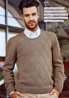 Мужской пуловер, вязаный спицами