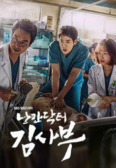 Romantic Doctor Kim Sa Boo (낭만닥터 김사부) 2016