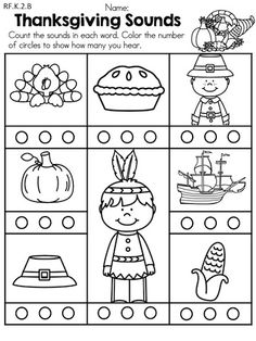 Worksheets Thanksgiving Worksheets Kindergarten kindergarten language arts worksheets and art thanksgiving worksheets