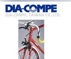 Montalbetti: Leva Freno Gran Compe Shot Lever Dia-Compe - Store For Cycling
