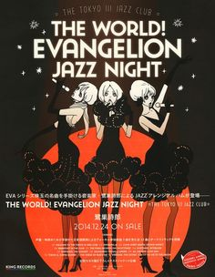 artbooksnat:  The World! Evangelion Jazz Night advertisement featuring the album's cover art work illustrated by Moyoco Anno (安野モヨコ).