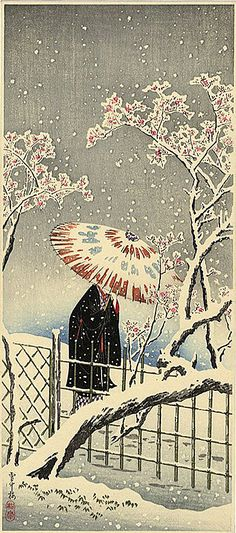 Takahashi Hiroaki (Shotei)...Light bulb just went on...Takahashi Hiroaki later in his life used the name Shotei.