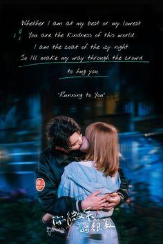 Angela Chang, Lyrics Of English Songs, Netflix, Watch Drama, Chines Drama, Preppy Stickers, Run To You, Phone Wallpaper Images, Cheng Xiao
