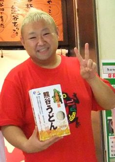 Waki Tomohiro